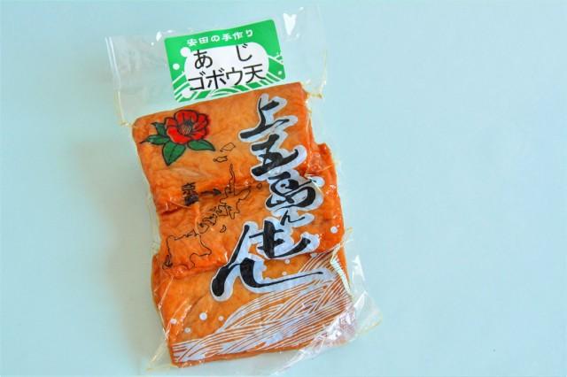 安田かまぼこ 蒲鉾各種