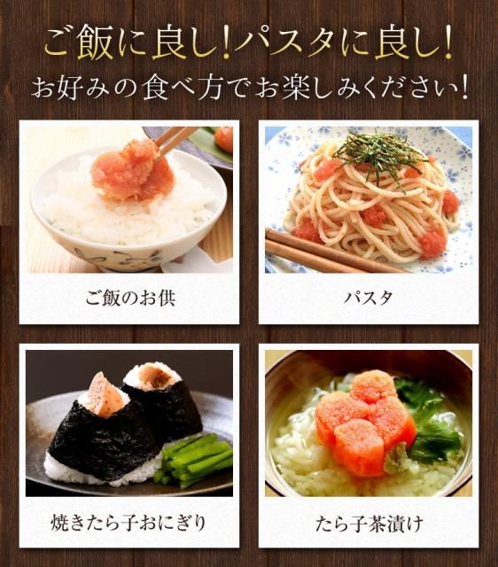 ご飯に良し!パスタに良し!お好みの食べ方でお楽しみください!
