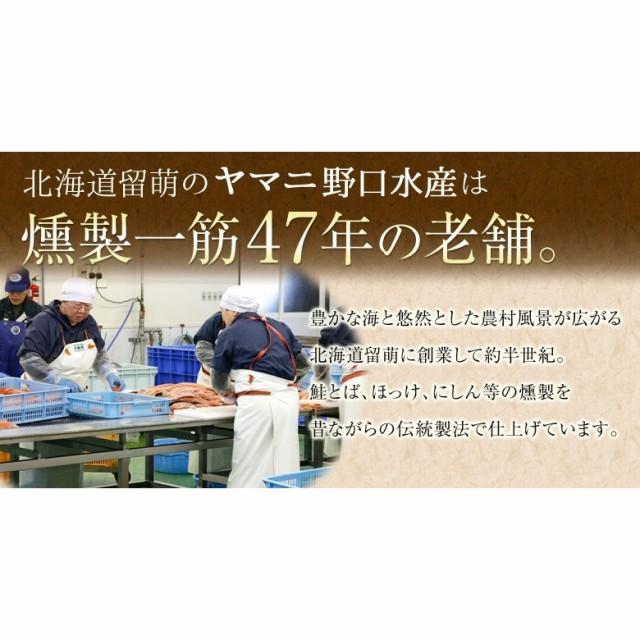 鮭とば 北海道産 天然秋鮭 ひと口サイズ 皮なし 大容量500g 送料無料 メール便