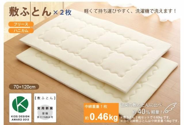 日本製の洗える敷き布団・/洗濯可能ベビーマットレス