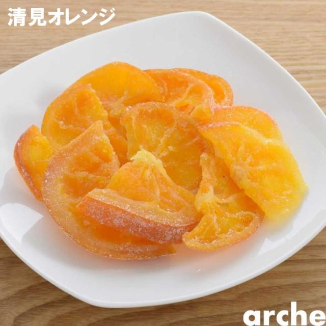 南信州菓子工房 国産 ドライフルーツ かんきつ系 大袋4種類セット(計230g)