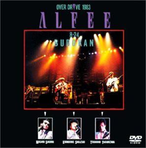 春夏新作モデル OVER DRIVE 1983 ALFEE 8-24 BUDOKAN [DVD](品), 100 %品質保証 69fc0870
