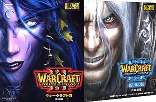 超高品質で人気の ウォークラフト3 コンプリート 日本語版(品), ユリマチ 8a54342b