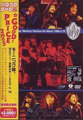 品多く モーニング娘。Memory~青春の光~1999.4.18 [DVD](品), パン処 あんずのしっぽ aa569328
