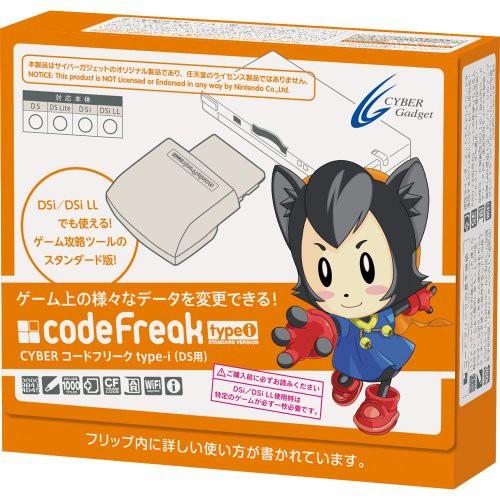 【訳あり】 CYBER コードフリークtype-i(DS用)(品), ミツキ 8d868b72