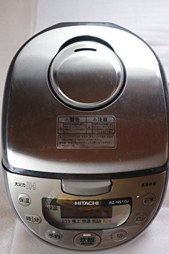 HITACHI 極上炊き 鉄入り厚釜 IHジャー炊飯器 RZ-NS10J-S(品)