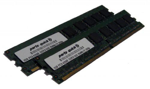 【本日特価】 4GB IBM X xSeries DDR2 2 eServer アップグレード (848(品) 206m 2GB メモリー-その他パソコン・PC周辺機器
