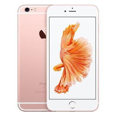 最高 Apple iPhone6s【SIMロック解除済み】docomo iPhone6s Plus 64GB Plus ローズゴールド 64GB A1(品), フクオカシ:265ddc14 --- kzdic.de