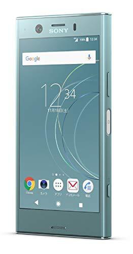 【35%OFF】 docomo Xperia XZ1 Compact SO-02K [Horizon Blue] ブルー 白ロム(品), VIVACIA c55e2798
