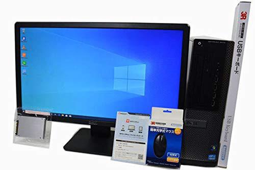 有名ブランド デスクトップパソコン 【Office搭載】 【23インチ FullHD (1920×1080) 液 (品), ソウマシ 51fa1c2b