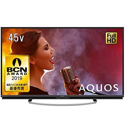 【祝開店!大放出セール開催中】 未使用の新古品) シャープ フルハイビジョン 液晶 AQUOS テレビ LC-45W5 外付HDD対応((未開封 45V型-その他家電