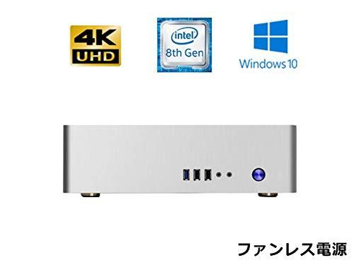 【驚きの価格が実現!】 SlimPc TM130 Windows10PRO dual core SSD 480GB SlimPc メモリ8GB Windows10PRO Office core シルバ (新古未使用品), メムロチョウ:6f72b571 --- kzdic.de
