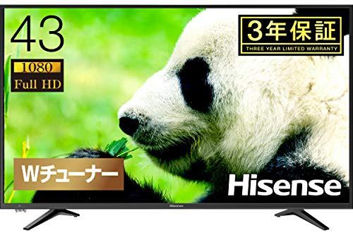 ふるさと納税 ハイセンス Hisense 43V型 液晶 テレビ 43A50 フルハイビジョン 外付けHDD (未開封 未使用の新古品), きもの阿波和 3aeb74b1