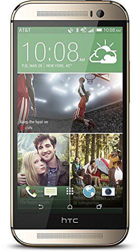 【超目玉枠】 HTC One M8 32GB 4G LTE M8 One Unlocked GSM Android GSM Cell Phone - Gold [並行輸 (新古未使用品), PCH[ストリート系ルード]:f38082a0 --- standleitung-vdsl-feste-ip.de