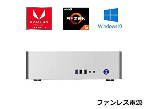 (税込) TM130R 240GB Offic(新古未使用品) SSD メモリ16GB SlimPc Ryzen VEGA搭載 Windows10PRO 5-その他家電