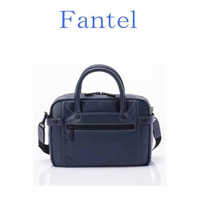 独特な 鴻池 KONOIKE 鴻池 KONOIKE Fantel 8515 牛革 ファンテル トートバッグ S ビジネス セレブ 紳士, ラベンダージャパン:969d503b --- bertholdhanfstein.de