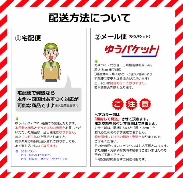 f4abc1c376e67 メール便350円  在庫限り  スヌーピー子供用甚平 甚平 選べる ...
