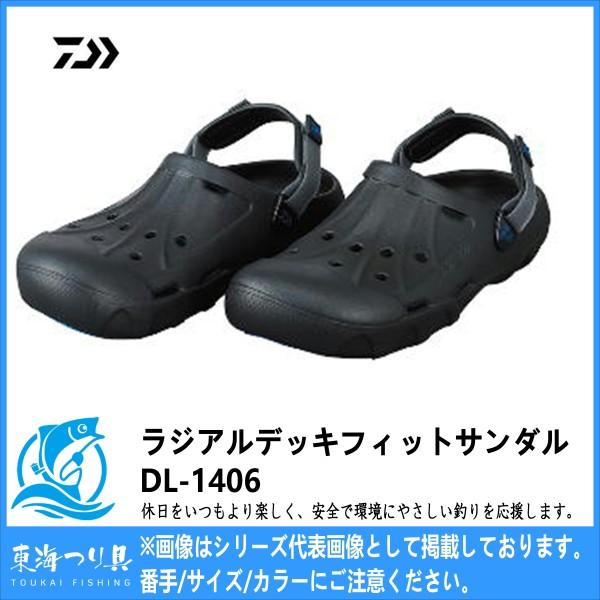 ラジアルデッキフィットサンダル ブラック DL-1406