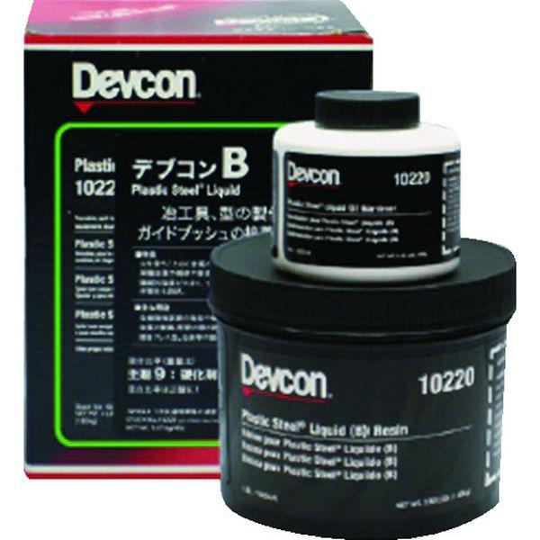 【最安値に挑戦】 デブコン B 4lb(1.8kg)鉄分・液状タイプ DV10220J WO店, コレクションケースのお店 2a6e0e1a