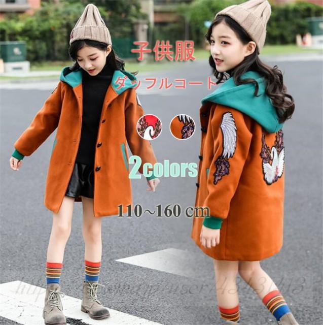 74e0cfd17862d 子供服 女の子 ダッフルコート ロング 韓国子供服 フード付きコート 刺繍 綿入り 中綿
