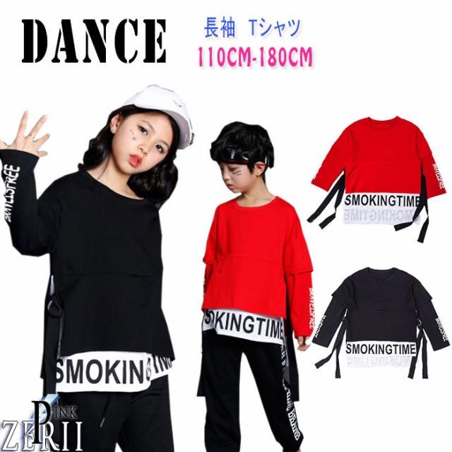 5ec33ab2f0737 ダンス 衣装 ヒップホップ キッズ Tシャツ 長袖 ダンス衣装 子供 ステージ衣装 男の子 女の子 発表