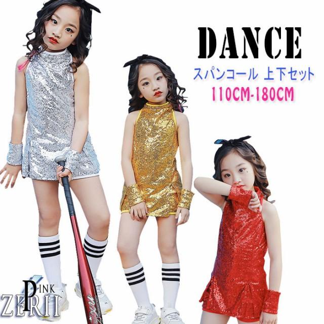 1dc2bbb352c07 キッズ ダンス衣装 スパンコール セットアップ 子供ダンス服 発表会 キラキラ 舞台衣装 子供ダンスウェア