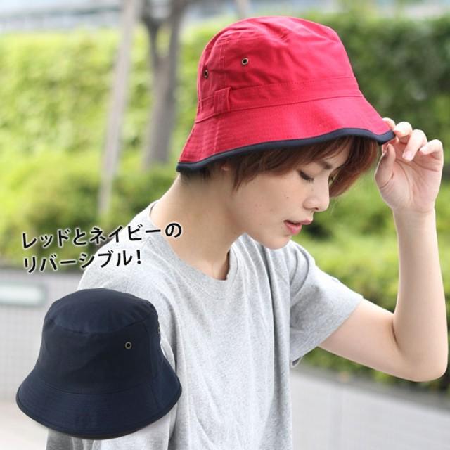 バケットハット メンズ リバーシブル 帽子 レディース 春 夏 春夏 フェス 山ガール ファッション|au Wowma!(ワウマ)