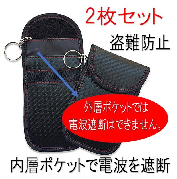 d5ab6b89ca リレーアタック防止!【2019改良型 】電波遮断ポーチ 電子キーカバー ...