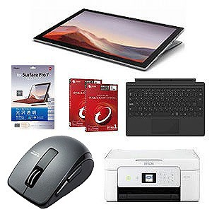 100%の保証 新生活 Surface Pro セット選べる6点セット(ソフト+プリンタ), trendyimpact 19528627