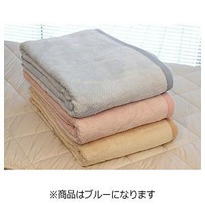メルクロス 綿毛布 ムジカラー(シングルサイズ/140×210cm/ブルー) 12MJ155C14BL(140