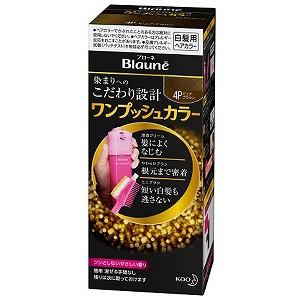花王 Blaune(ブローネ) ワンプッシュカラー 4P ピュアブラウン