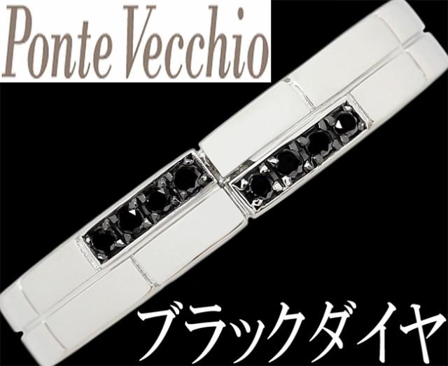 超人気の ポンテヴェキオ 0.06ct リンコントロ ブラックダイヤ 0.06ct リンコントロ Pt900 Pt900 リング 指輪 メンズ 15.5号, タコマチ:60b34170 --- flicflachockey.de