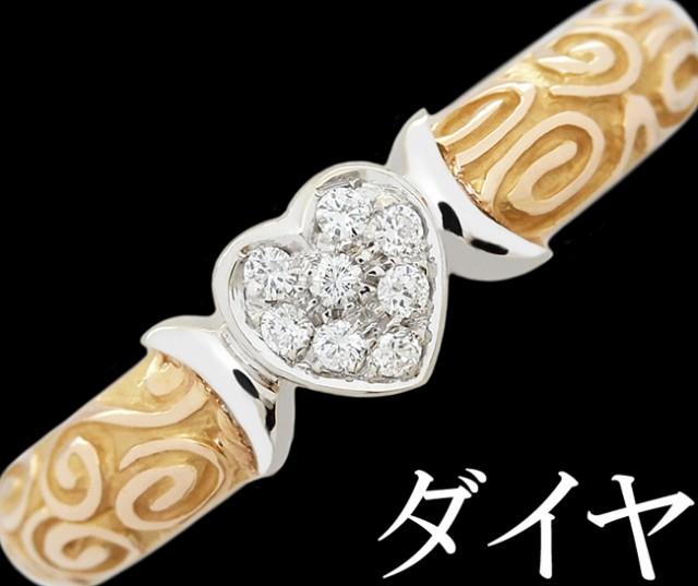 新しいエルメス リング 指輪 ダイヤ K18WG K18 10.5号-指輪・リング