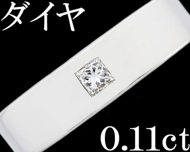 新品登場 ダイヤ 0.11ct Pt900 リング 指輪 プリンセス 12号, サンエー 世界の一流品 12eafaeb