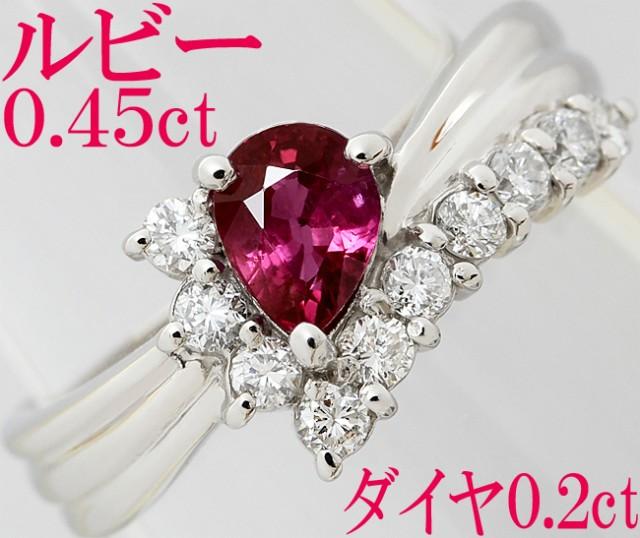 一番人気物 リング Pt900 指輪 10号 ルビー 0.45ct 0.20ct ダイヤ-指輪・リング