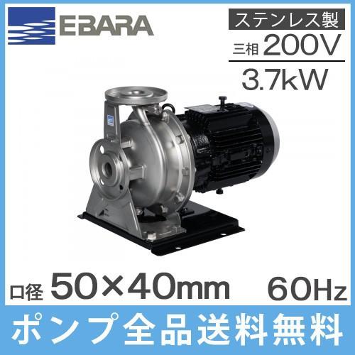 本物品質の エバラ ステンレス製渦巻ポンプ 50×40FDGP63.7E 3.7kw/60HZ/200V 荏原 循環ポンプ 給水ポンプ FDP型, ニシカツラチョウ 413c6b66