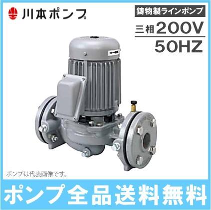 日本初の 川本ポンプ Pラインポンプ PE805E2.2 50HZ/200V 冷水 温水 循環ポンプ 給水ポンプ, M'zNet 0a73b6d5