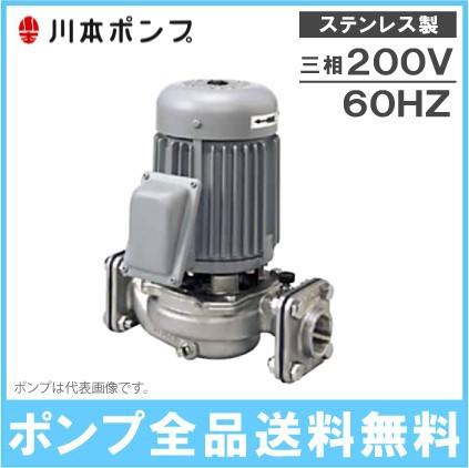 【ふるさと割】 川本ポンプ ステンレス製ラインポンプ PSS506E1.5 60HZ/200V 冷水 温水 循環ポンプ 給水ポンプ, 西頸城郡 3ee41bae