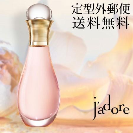 quality design 31bdb 8205d ディオール ジャドール ヘアミスト 40ml -Dior-|au Wowma!(ワウマ)