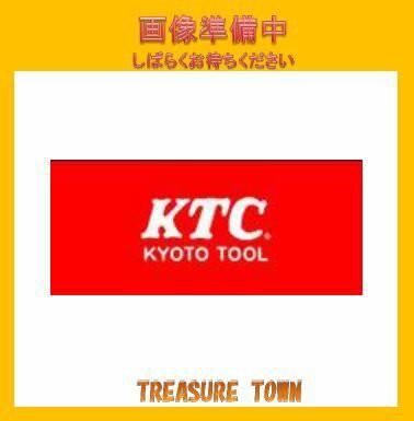 見事な KTC 19.0sq.インパクトレンチ用ソケットセット TBP614TP, Hub store 6d30287c
