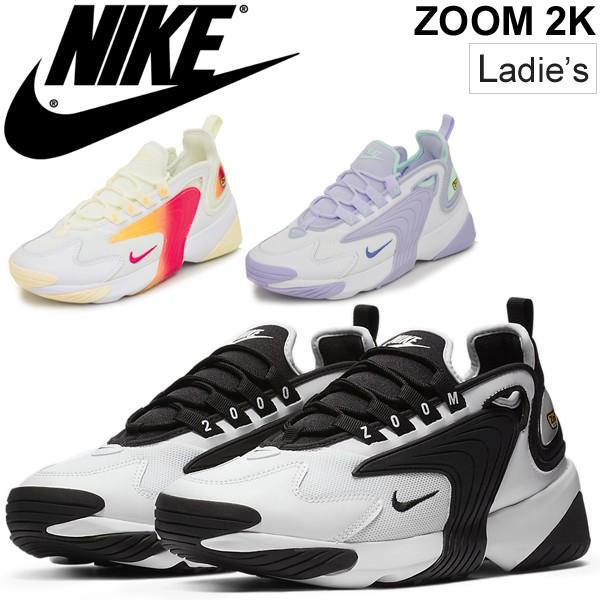 differently sneakers for cheap innovative design ダッドスニーカー レディース シューズ ナイキ NIKE ズーム 2K ダッド ...