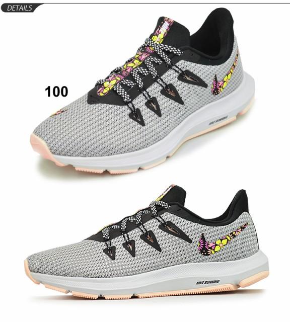 ランニングシューズ レディース ナイキ NIKE WS クエストSE 女性 スニーカー ジョギング マラソン トレーニング 靴 スポーツシューズ/BQ9|au Wowma!(ワウマ)