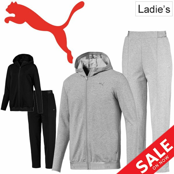 スウェット 上下セット レディース プーマ PUMA SOFT SPORT フーデッドジャケット アパンツ/スポーツウェア 女性用 スエット 上下組 薄手