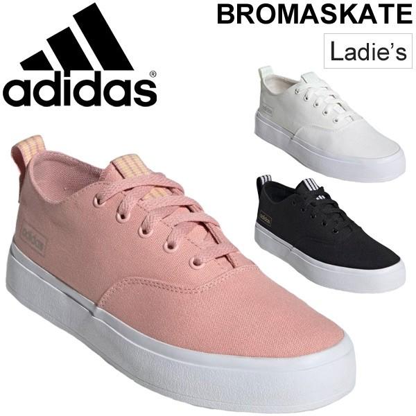 スニーカー レディース シューズ アディダス adidas ブロマスケートBROMASKATE W/ローカット キャンバス カジュアル 女性 靴 バルカナイ