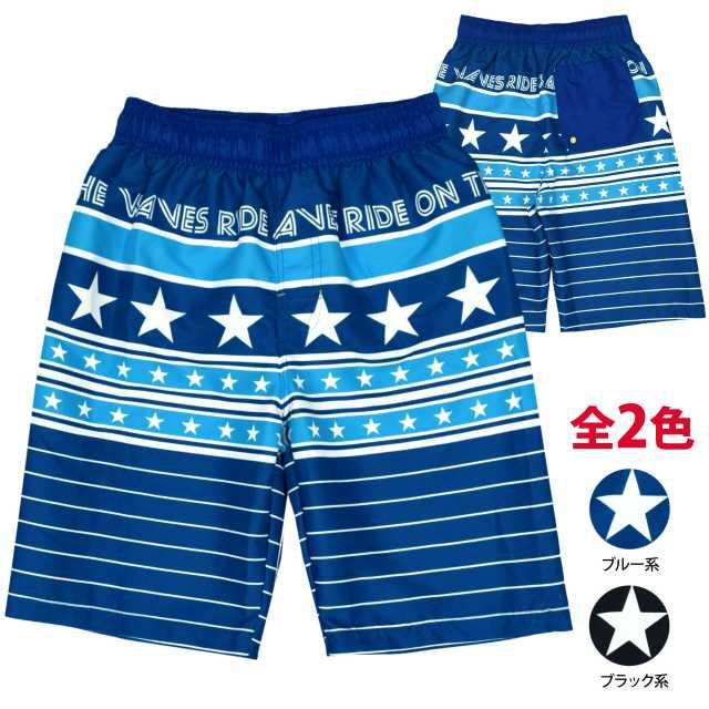 a1191d5b087 サーフパンツ 男の子 ジュニア インナーパンツ付 水着ブルーの通販は ...