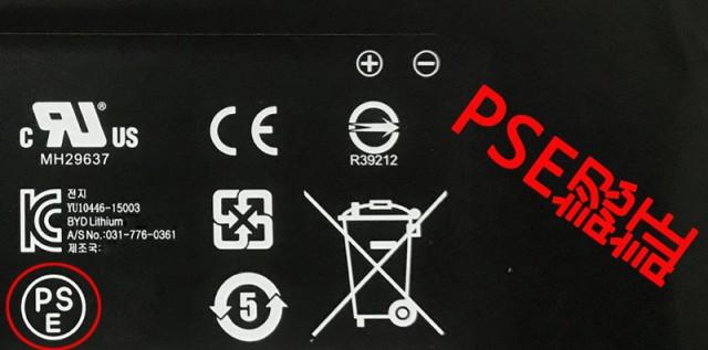 新品 G3HTA050H 電池 microsoft surface book 2 15 インチ 用タブレットバッテリー 交換用電池 g3hta050h  バッテリ 59 4WH 5218MAH