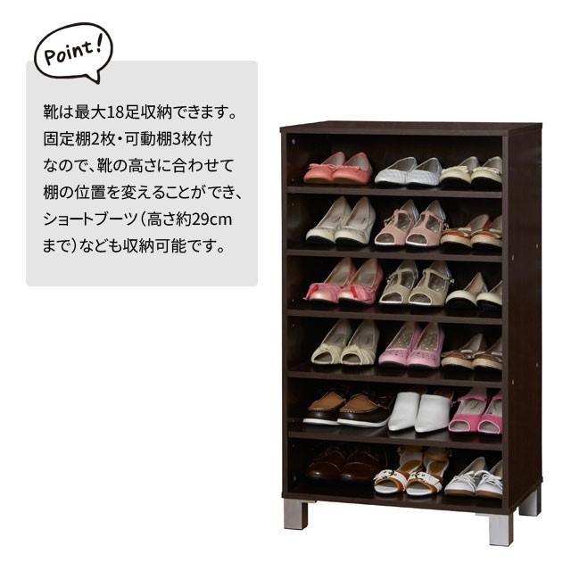幅60cm 下駄箱 オープンシューズボックス ( 送料無料 玄関収納 靴 ...