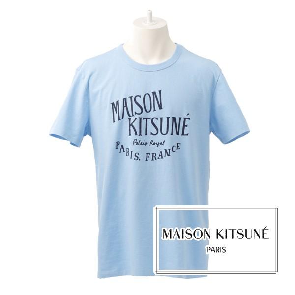MAISON KITSUNE Tシャツ ユニセックス メゾンキツネ M HANDWRITING ネイビー