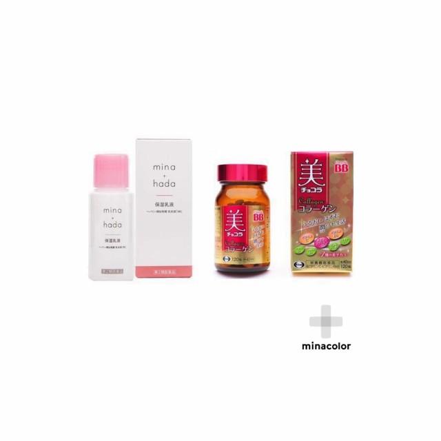 魅力的な 乳状液 肌健康セット(美チョコラコラーゲン ヘパリン類似物質 50g(第2類医薬品)) 120粒・ミナハダ-医薬品