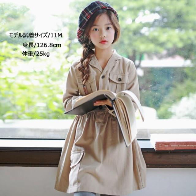 トレンチ風 ワンピース 韓国子ども服 2018 新作 秋着 綿 長袖 無地 女の子 可愛い ジュニア レトロ お嬢様風 おしゃれ ファッション感